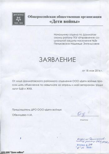 b_350_0_16777215_00_http___i075.radikal.ru_1605_47_ed05e853779d.jpg