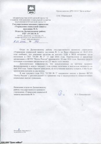 b_350_0_16777215_00_http___s018.radikal.ru_i505_1605_b6_8ed9312cc626.jpg