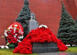 136 день рождения И.В. Сталина